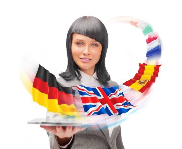 Fotolia 42500405 L Иностранные языки — Foreign languages