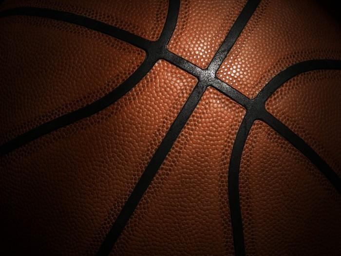 firestock basketball 27072013 Баскетбольный мяч   Вasketball