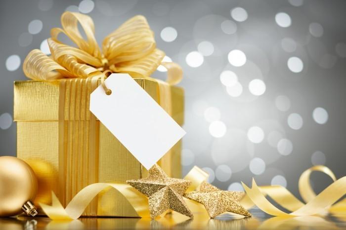 Подарок - Present