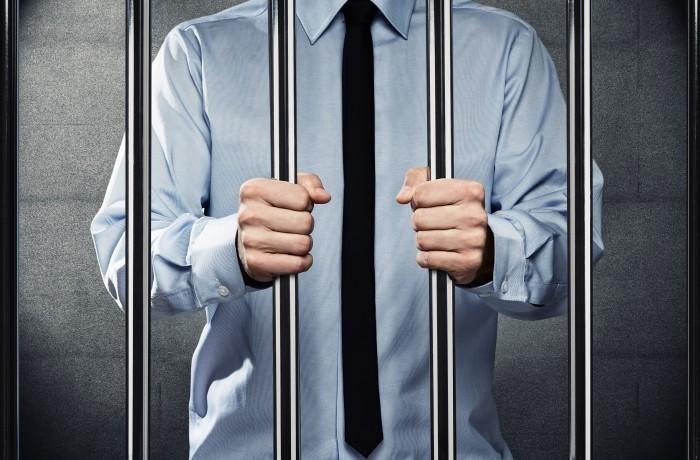 Мужчина за решеткой - Man in prison
