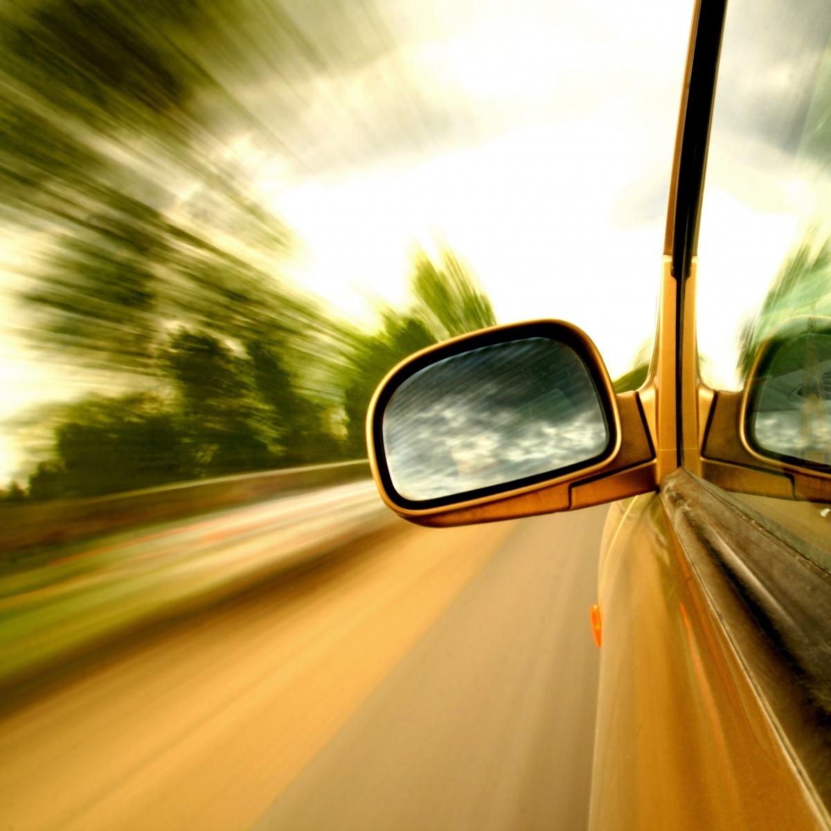 Зеркало автомобиля - Car mirror