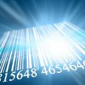Штрих код - Barcode