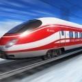 Скорый поезд - Fast train