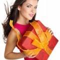 Брюнетка с подарком - Brunette with a gift