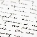 Письмо - Letter