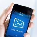 Смс на мобильном телефоне - Sms on mobile phone