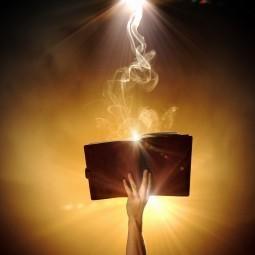 Магическая сборник - Magic book