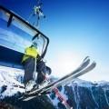 Лыжник - Skier
