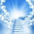 Небеса - Heaven