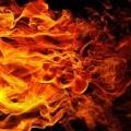 Огонь - Fire