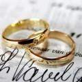 Обручальные кольца - Wedding Rings
