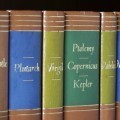 Литература - Literature