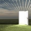 Открытая дверь на поле - Open the door to the field