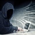 Хакер - Hacker
