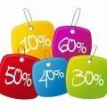 Скидки - Discounts