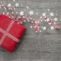 Подарок - Gift