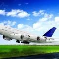 Самолет - Plane