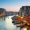 Венеция - Venice