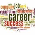 Карьера - Career