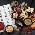 Китайские травы - Chinese Herbs
