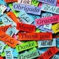 Спасибо - Thank U