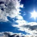 Солнце в тучах - Sun in the clouds