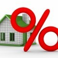 Дом и процент - House and percent