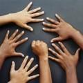 Руки - Hands