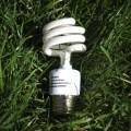 Энергосберегающая лампа - Powersave lamp