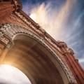 Арка - Arch