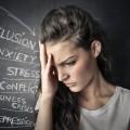 Стресс - Stress