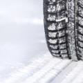 Резиновая шина - Rubber tire