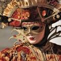 Карнавал - Carnival