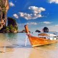 Пляж океана - Ocean beach