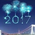 Новый год - New Year
