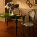 Гостинная - Living room
