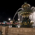 Фонтан - Fountain