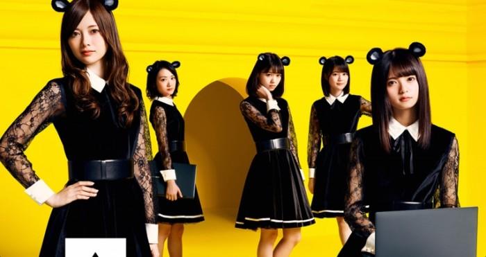 Myishi mouse 2880 h 1531 700x371 Мыши   mouse