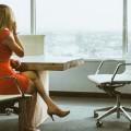 Бизнесвумен - Businesswoman
