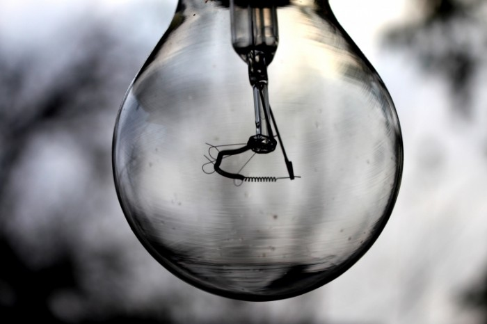 Lampa Lamp 700x466 Лампа   Lamp