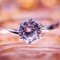 Бриллиант - Diamond