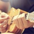Гитара - Guitar